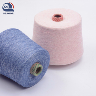Polyester Ring Spun Fancy Ribbon Knitting Knitted Yarn