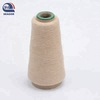 Natural Linen Yarn for Knitting Or Weaving Price